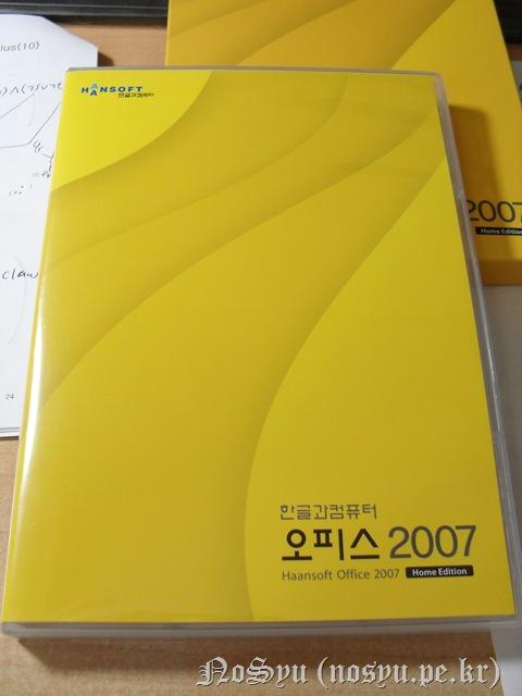 SDC10120