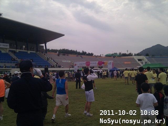 IMG_20111002_100840