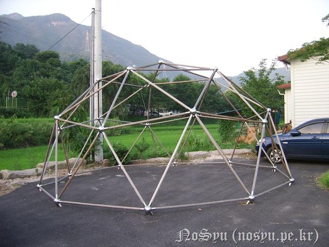 SSA53300