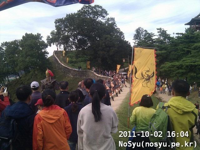 IMG_20111002_160448