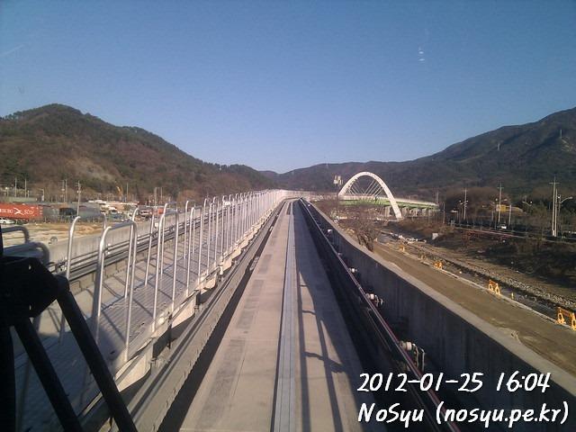 IMG_20120125_160444