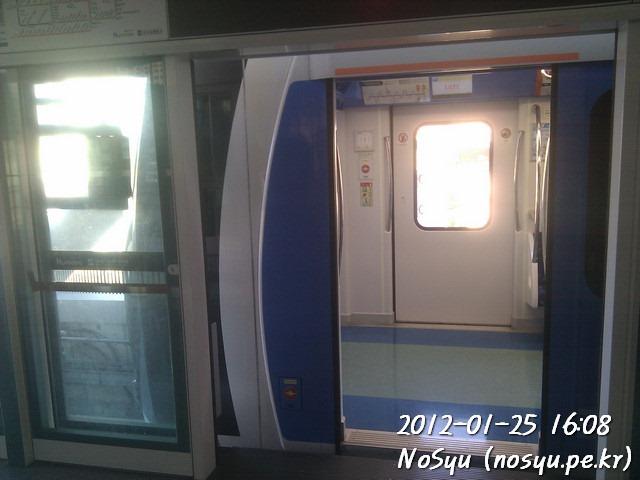 IMG_20120125_160838