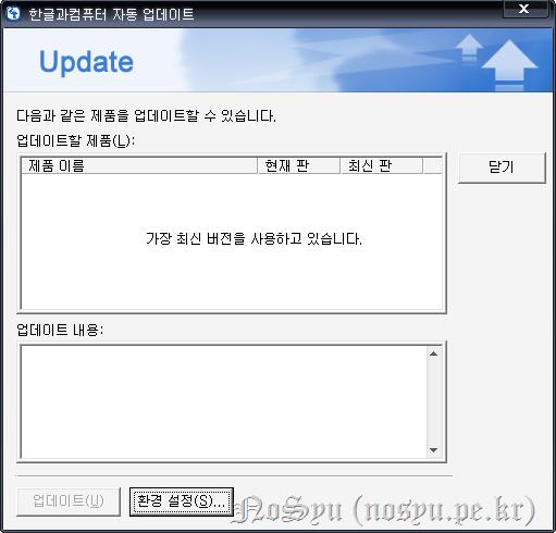 윈도우 1