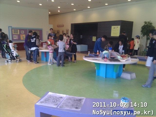 IMG_20111002_141049