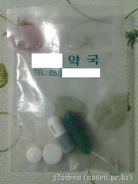 IMG_20110120_203233