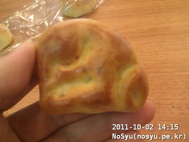 IMG_20111002_141548