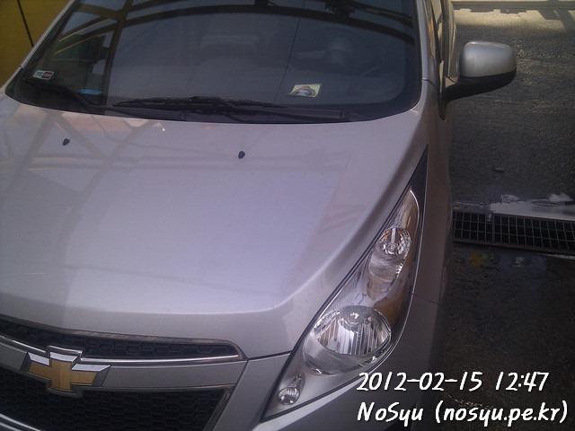 IMG_20120215_124724