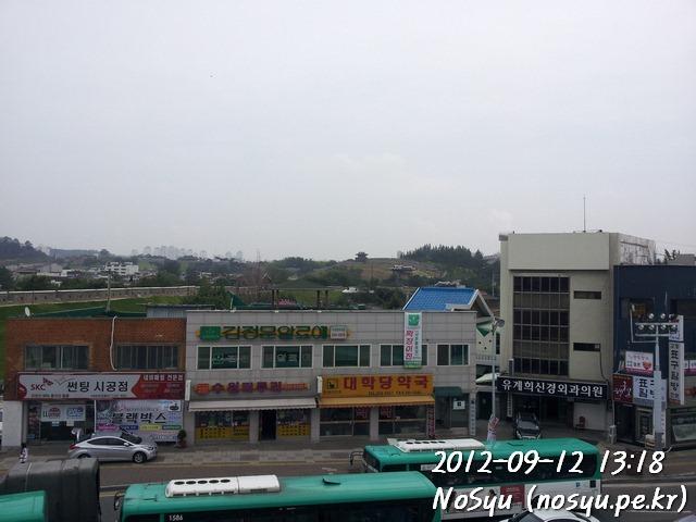 20120912_131808