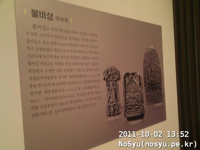 IMG_20111002_135203