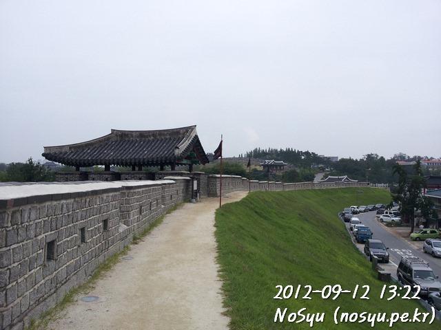 20120912_132210