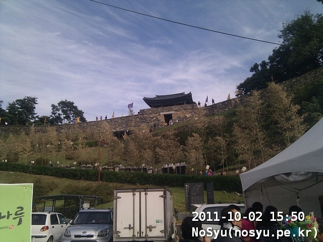 IMG_20111002_155016