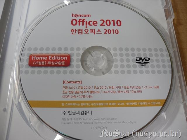 SAM_0116