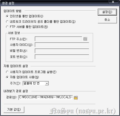 윈도우 2