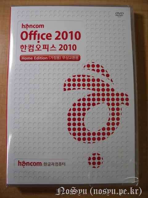SAM_0111