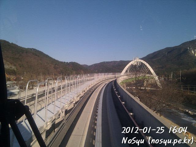 IMG_20120125_160452