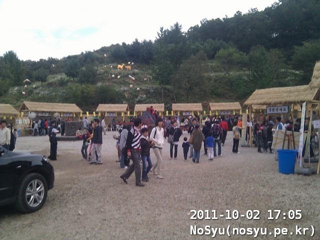 IMG_20111002_170553