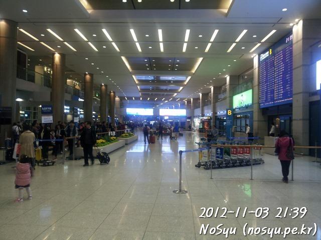 20121103_213952