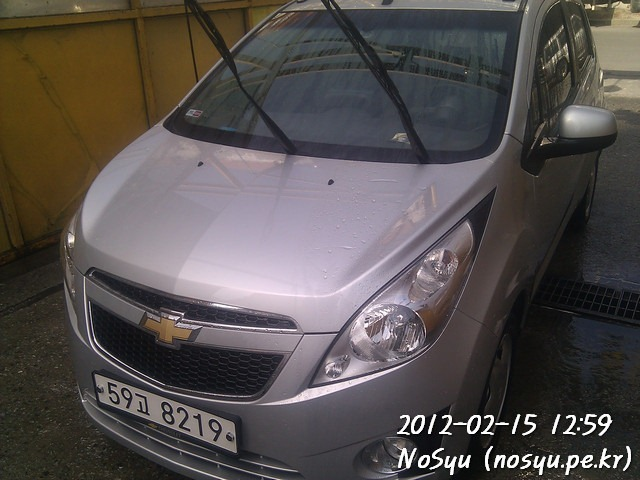 IMG_20120215_125929