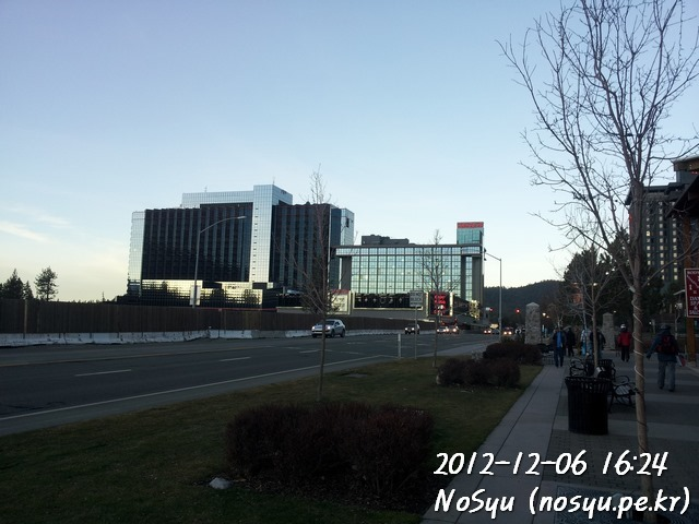 20121206_162442