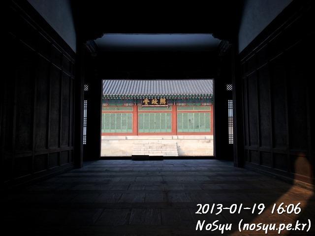 20130119_160617