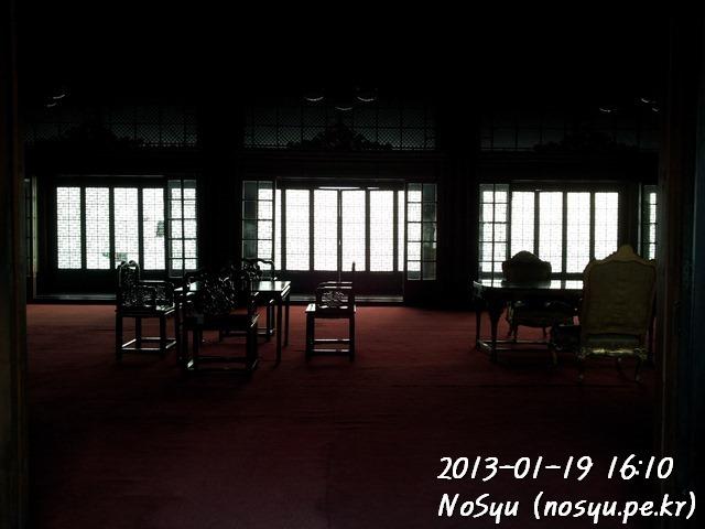 20130119_161000