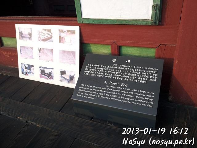 20130119_161236