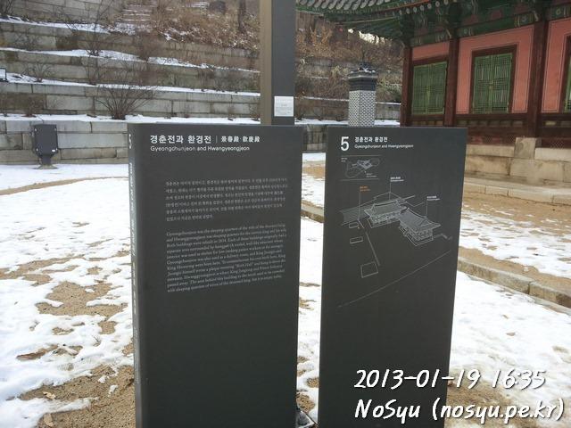 20130119_163600
