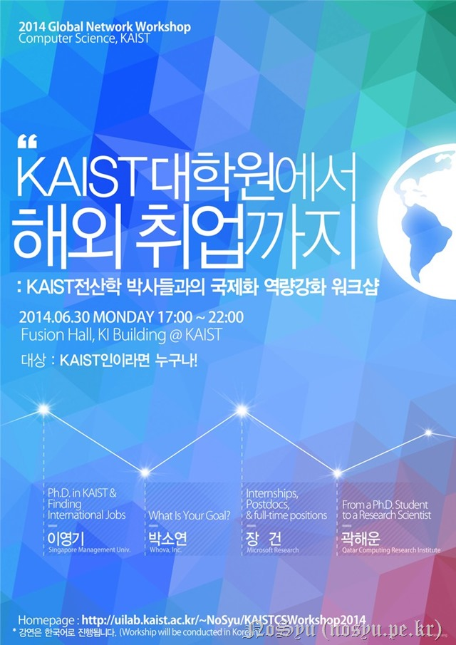 CS_Workshop_poster_0617_final_png