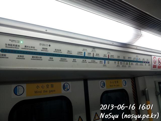 20130616_160144