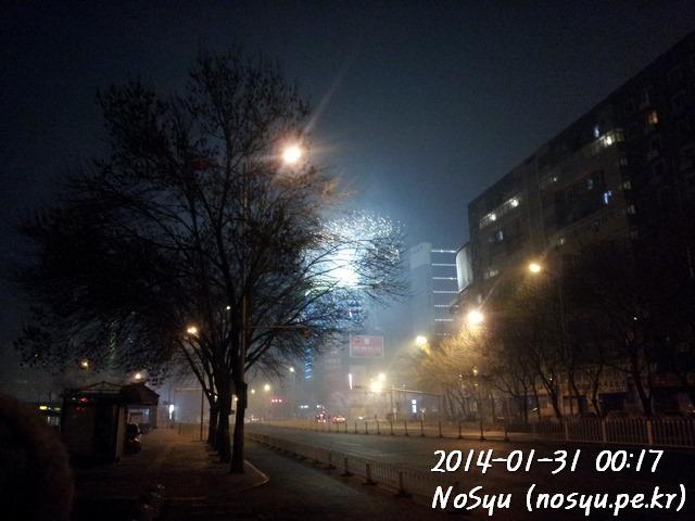 20140131_001703