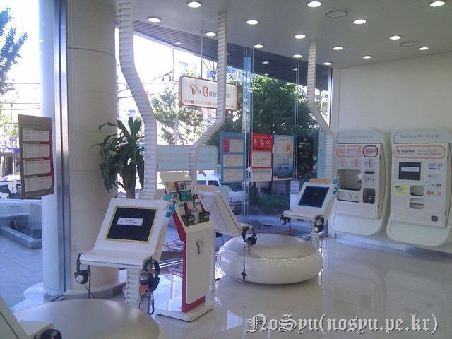 IMG_20100924_105718