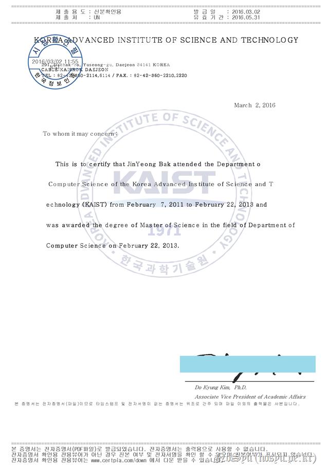 JinYeongBak KAIST MS Certificate
