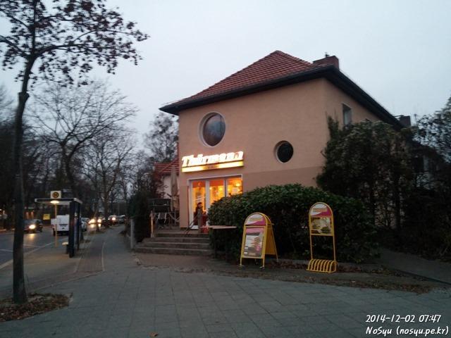 20141202_074700